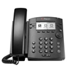 2200-46161-025  | VVX310 PoE Desktop Phone | Polycom | Desk Phone with HD Voice